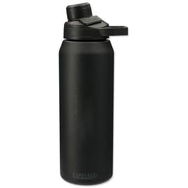 CamelBak 32 oz. Chute Mag Copper Vacuum Insulated Water Bottle
