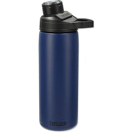CamelBak 20 oz. Chute Mag Copper Vacuum Insulated Water Bottle