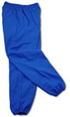 Gildan 50/50 Sweatpants